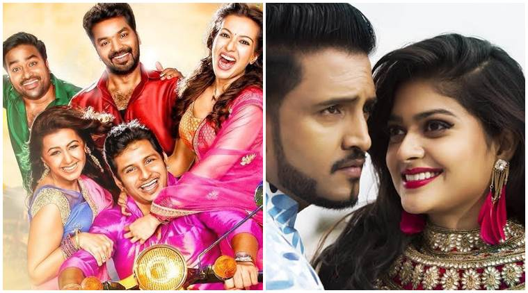 Valentines Day tamil films