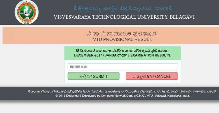 VTU BE, B Tech sem 5 results declared at results vtu ac in