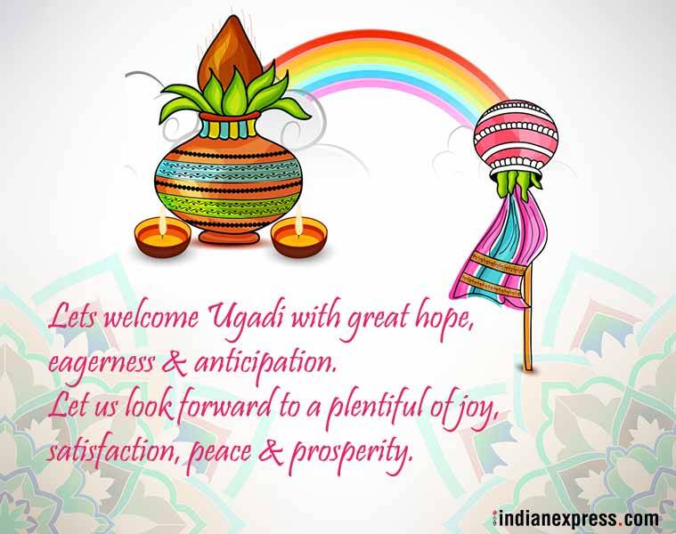 2018 ugadi greetings download ugadi greetings messages 9450405 this site contains all information about 2018 ugadi greetings download ugadi greetings messages m4hsunfo