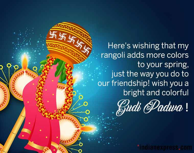 Happy gudi padwa 2018 wishes photos quotes messages greetings happy gudi padwa 2018 gudi padwa wishes gudi padwa photos gudi padwa quotes m4hsunfo