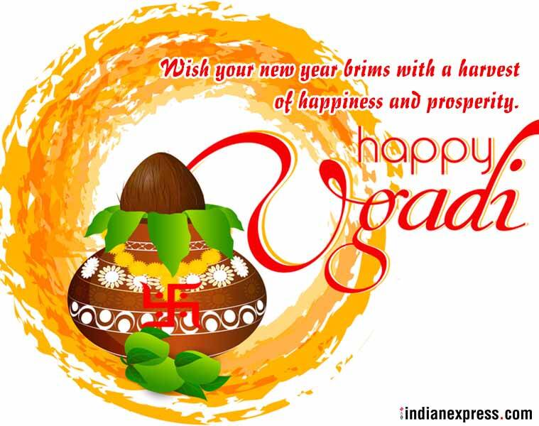 ugadi happy ugadi 2018 ugadi wishes ugadi photos ugadi quotes ugadi