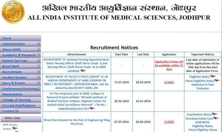 aiims recruitment, aiims jodhpur jobs, nurse jobs, aiimsjodhpur.edu.in