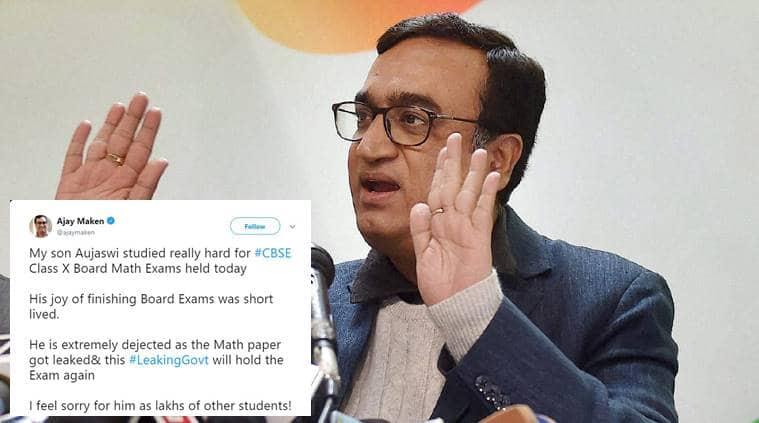 CBSE Class 10 Maths Paper, Class 12 Economics Paper exams to