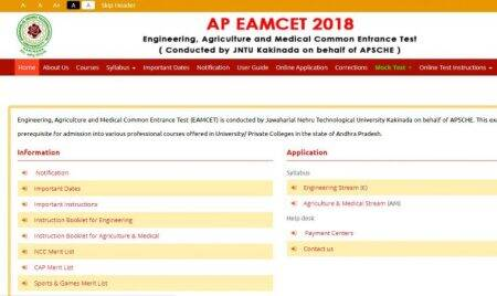 AP EAMCET 2018 admit card: Exam dates, paper-pattern and importantdates