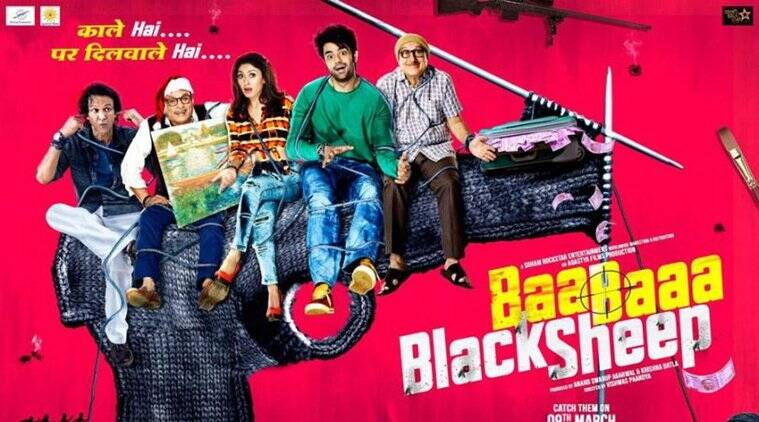 Baa Baa Black Sheep review