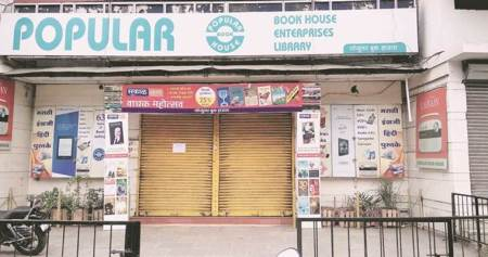 Pune: Iconic city bookstore, Popular Book House, ends its lastchapter