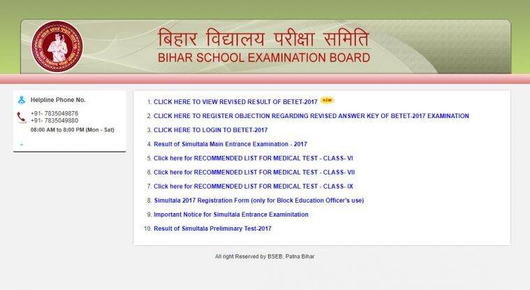 Bihar TET 2017 Revised results released; check it here