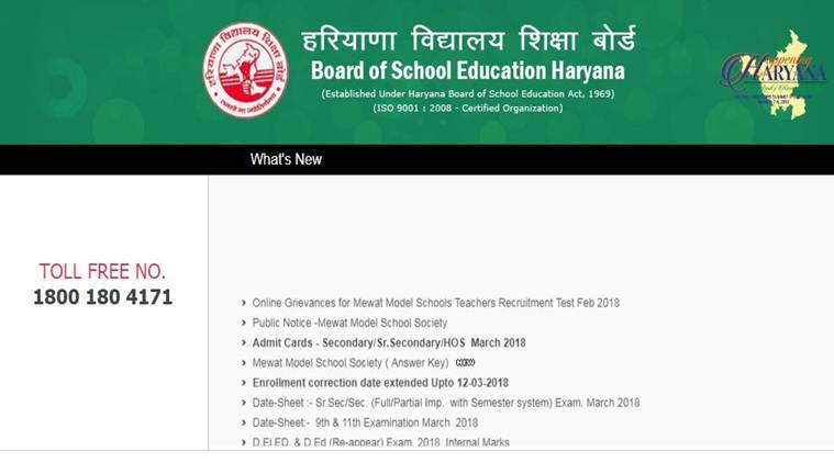 Declared Result For HTET 2017 December Exam Released Check At Bseh