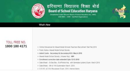 HBSE 10th Result 2018: How to check at bseh.org.in