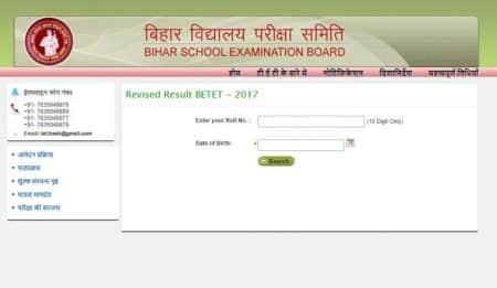 Bihar BTET 2017 revised results 2017 declared at bsebonline.net, steps tocheck