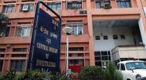 CBI books Totem Infrastructure in Rs 1,394-crore loan case