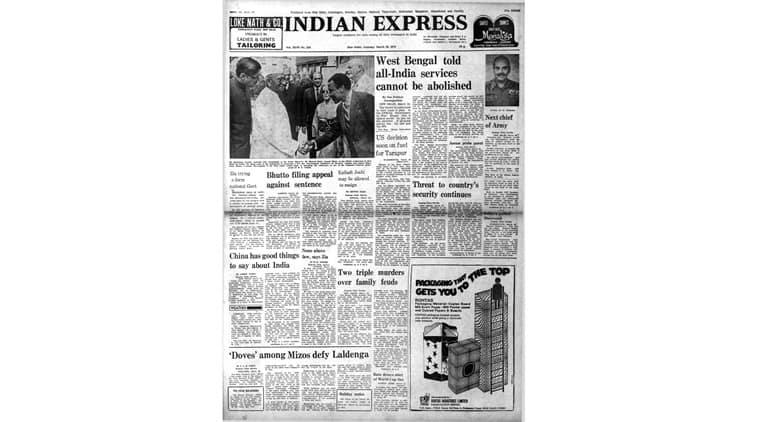 zulfikar ali bhutto, pakpm, cpm govt west bengal, babur moghul garden, march 25 1978, indian express