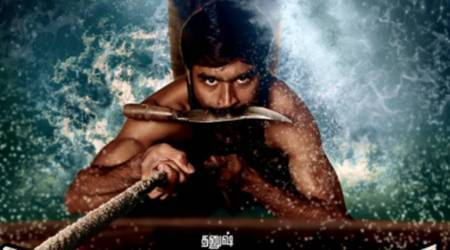 Dhanush Vada Chennai first look