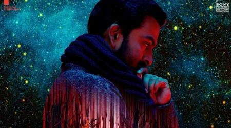 First look of Prithviraj's 9 unveiled, seephoto