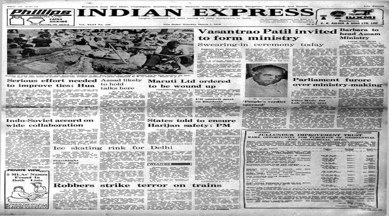 Forty Years Ago, March 7, 1978:Vasantrao To Be CM