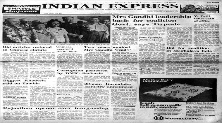 Forty Years Ago, March 8, 1978: Tirpude clarifies