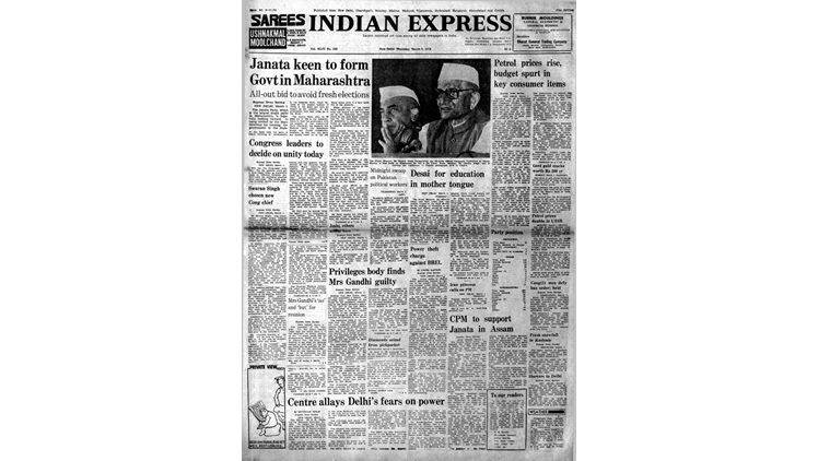 Forty Years Ago, March 2, 1978: Maharashtra Govt