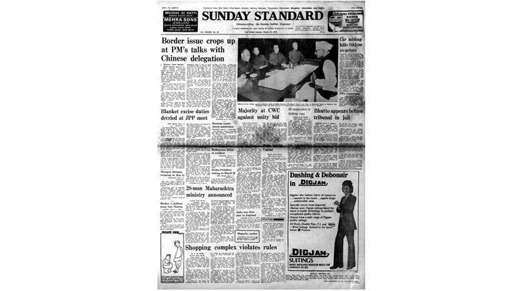 March 12, 1978, Forty Years Ago; India-China Talks