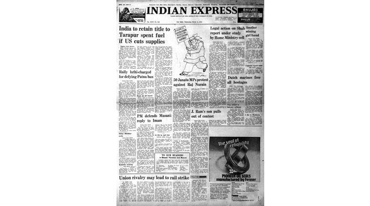 March 15, 1978, Forty Years Ago: Action On Report