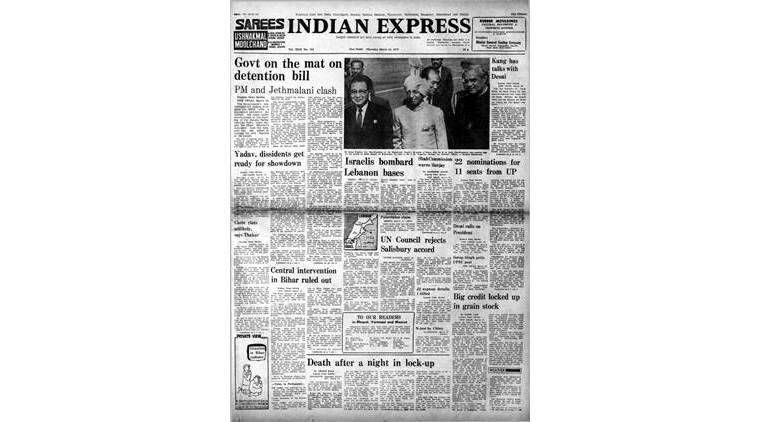 March 16, 1978, Forty Years Ago: Govt On Mat