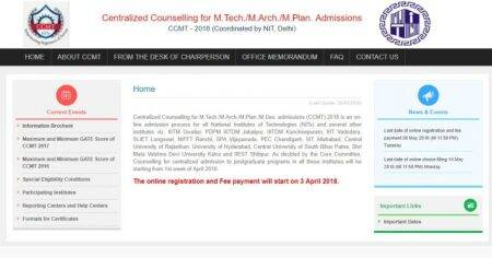 GATE counselling 2018: CCMT schedule released, check details here