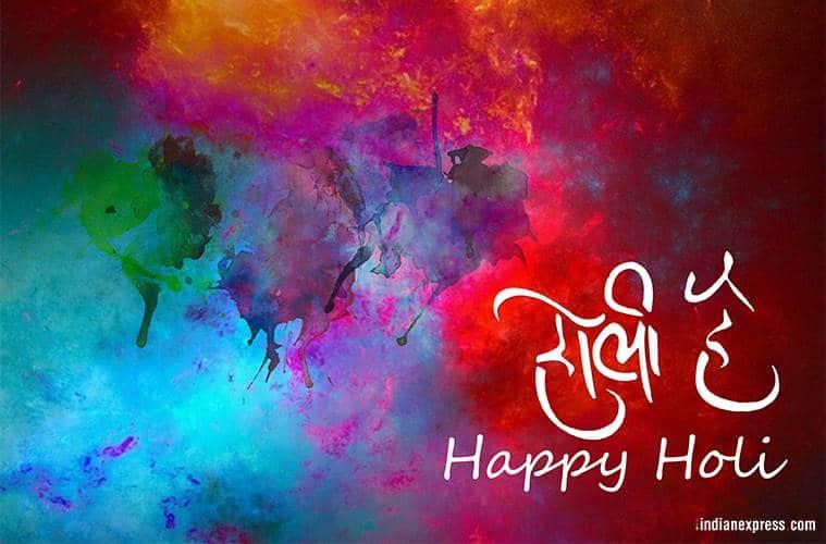 holi 2018, holi wishes, happy holi messages, holi WhatsApp messages, happy holi fb pics, holi facebook wishes, happy Holi sms, happy holi 2018, Holi celebrations, Holi festival wishes, Holi Indian pictires, Indian express