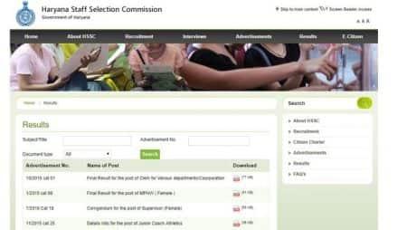 HSSC clerk final recruitment result declared, check at hssc.gov.in