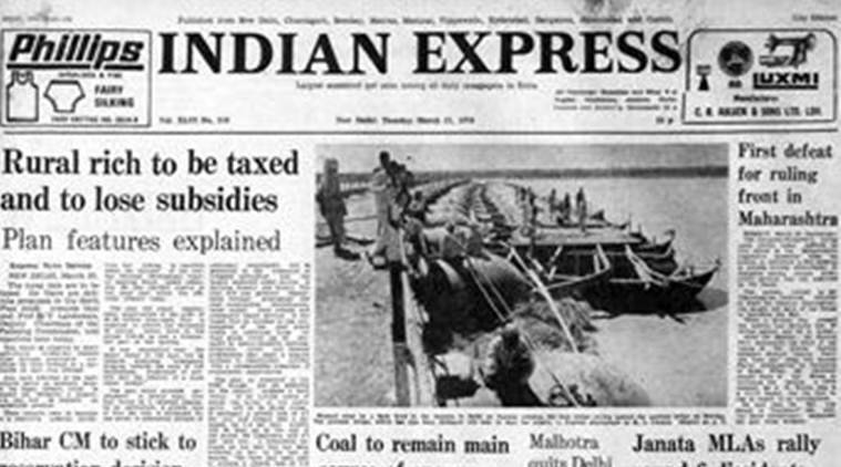 March 21, 1978, Forty Years Ago: Protests for Bhutto