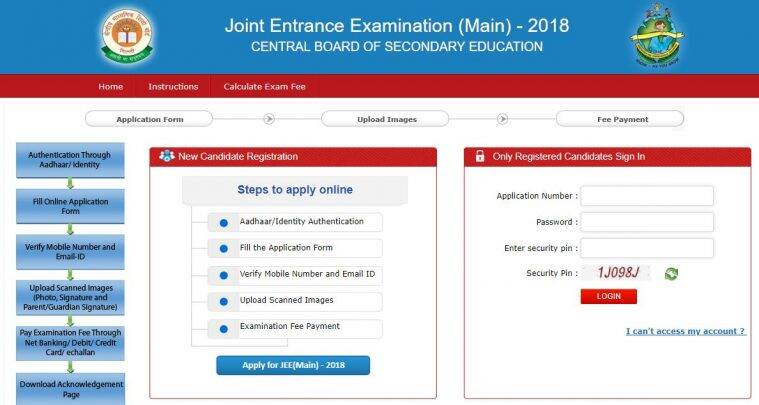 jee main admit card, jee main 2018, cbse, jeemain.nic.in