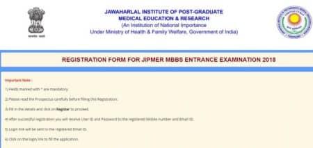 JIPMER MBBS 2018 online registration begins at jipmer.puducherry.gov.in, exam on June3