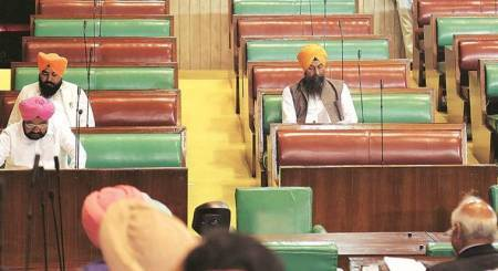 aap punjab, aap left red faced, punjab assembly, punjab governor address, punjab assembly walkout, sukhpal khaira, aam aadmi party