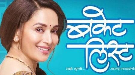 Bucket List teaser: Madhuri Dixit plays a homemaker out to fulfil her dreams in her Marathi debut