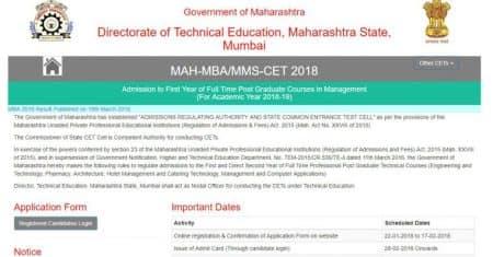 DTE Maharashtra MBA result, DTE results, dtemaharashtra.gov.in, DTE MBA CET result 2018