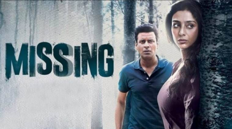 Makers release first look of Tabu's Missing