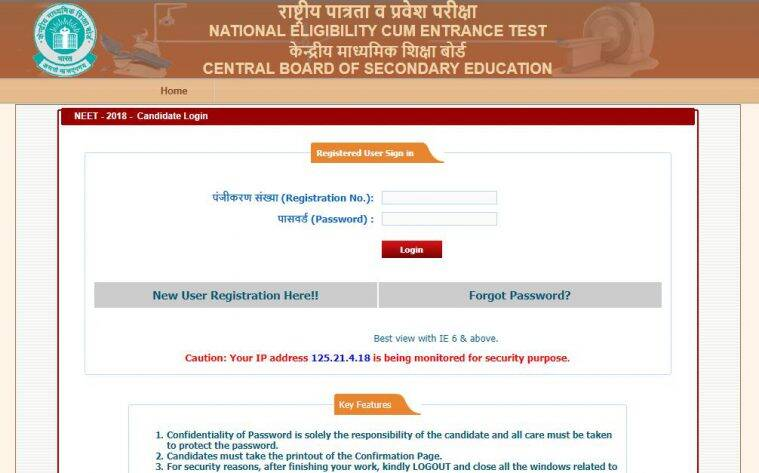 NEET UG 2018, NEET application correction, CBSE NEET 2018, cbseneet.nic.in