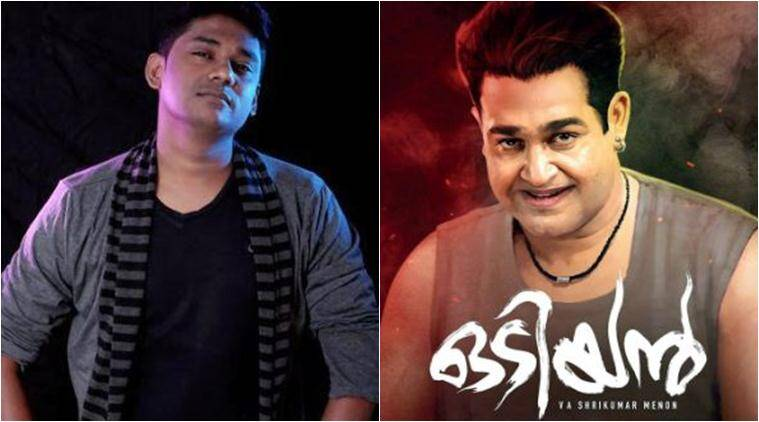 Sam CS talks about Mohanlal Odiyan