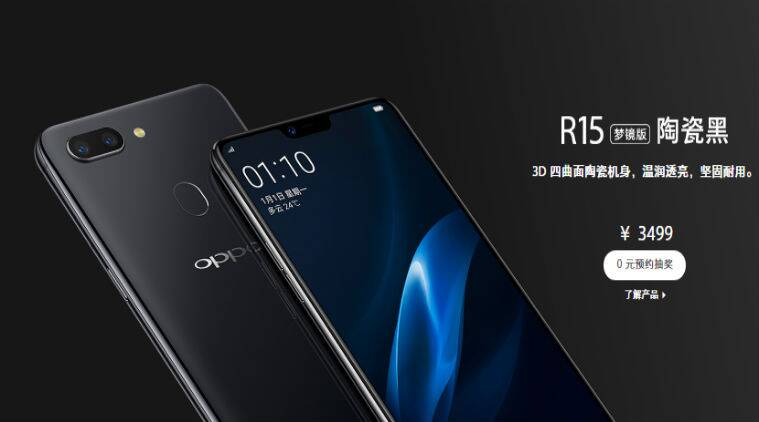 Oppo 15, Oppo 15 launched in China, Oppo R15 price, Oppo R15 Dream Mirror Edition, Oppo R15 Ceramic edition, Oppo R15 specifications, Oppo R15 features, Android