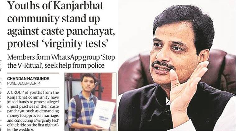 Virginity tests': Minister promises action, police protection for