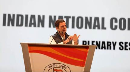 Congress Plenary Session LIVE: Our govt did not stand up to expectations, India felt let down, says Rahul Gandhi