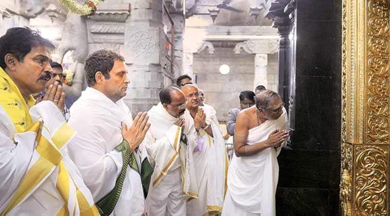 Rahul Gandhi in Chikmagalur, rahul gandhi, rahul gandhi in karnataka, rahul gandhi karnataka rally, karnataka elections, BS Yeddyurappa, narendra modi, siddaramaiah, HD Deve Gowda