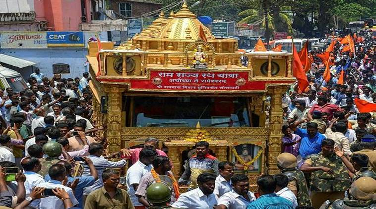 What is ram rajya rath yatra the indian express what is ram rajya rath yatra thecheapjerseys Gallery