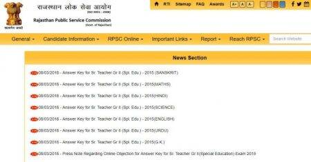 RPSC senior teacher group II answer keys released at rpsc.rajasthan.gov.in, raise objections