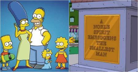 'Embiggen', The Simpsons' iconic word added to Merriam-Websterdictionary