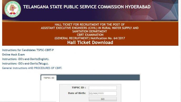 TSPSC AEE hall ticket, tspsc hall ticket, TSPSC AEE admit card, tspsc.gov.in