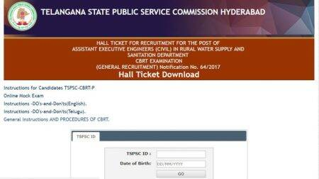TSPSC AEE hall tickets 2018 released, download at tspsc.gov.in