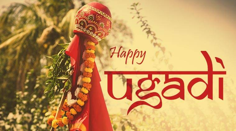 Happy ugadi 2018 wishes photos quotes messages greetings sms ugadi happy ugadi 2018 ugadi wishes ugadi photos ugadi quotes ugadi m4hsunfo