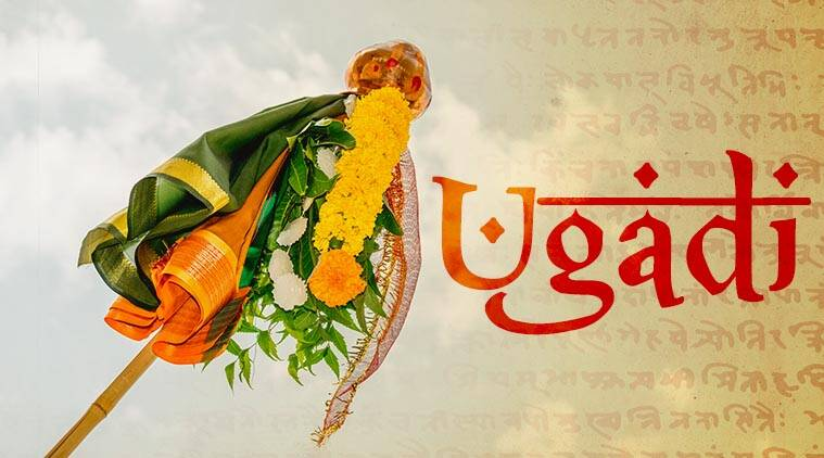 Ugadi Decorations At Home | Ugadi 2018 History Significance And Importance The Indian Express