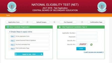 CBSE UGC NET July 2018 notification: Registration begins at cbsenet.nic.in; eligibility, new changes and other details
