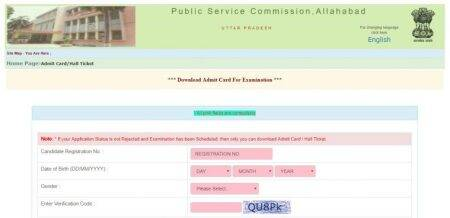 UPPSC releases RO/ARO admit card 2018 at uppsc.up.nic.in, exam on April8