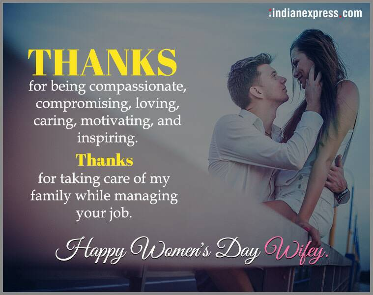 Women's Day, Happy Women's Day, International Women's Day 2018, International Women's Day 2018 Theme, Women's Day Quotes, Women Quotes, Women Day 2018